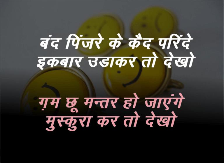 anamikamber-Hindi-shayari
