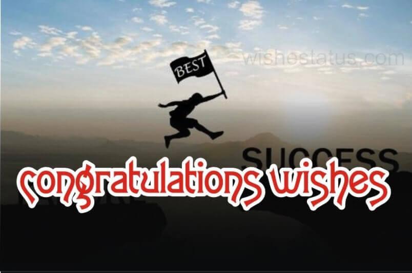 congratulations-wishes-hindi