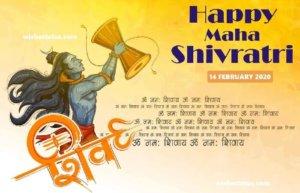mahashivratri-mahakal-status