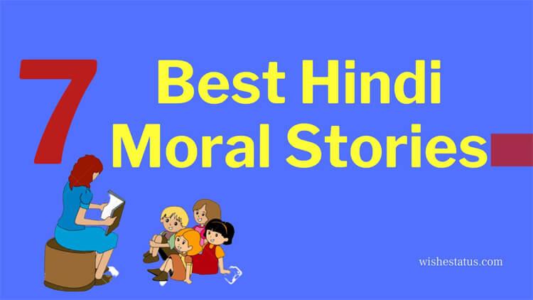 hindi-moral-stories