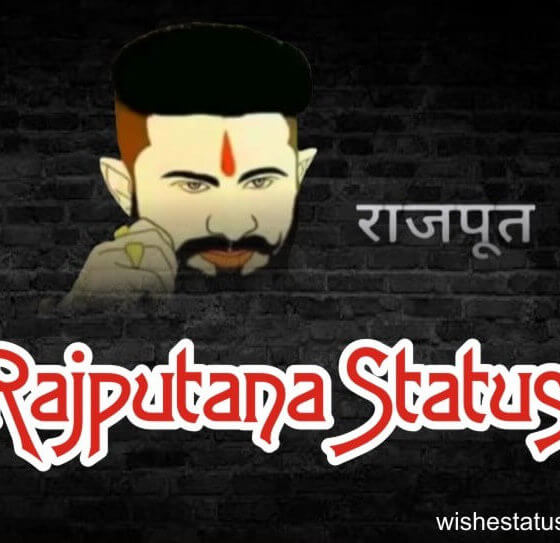 rajputana-status