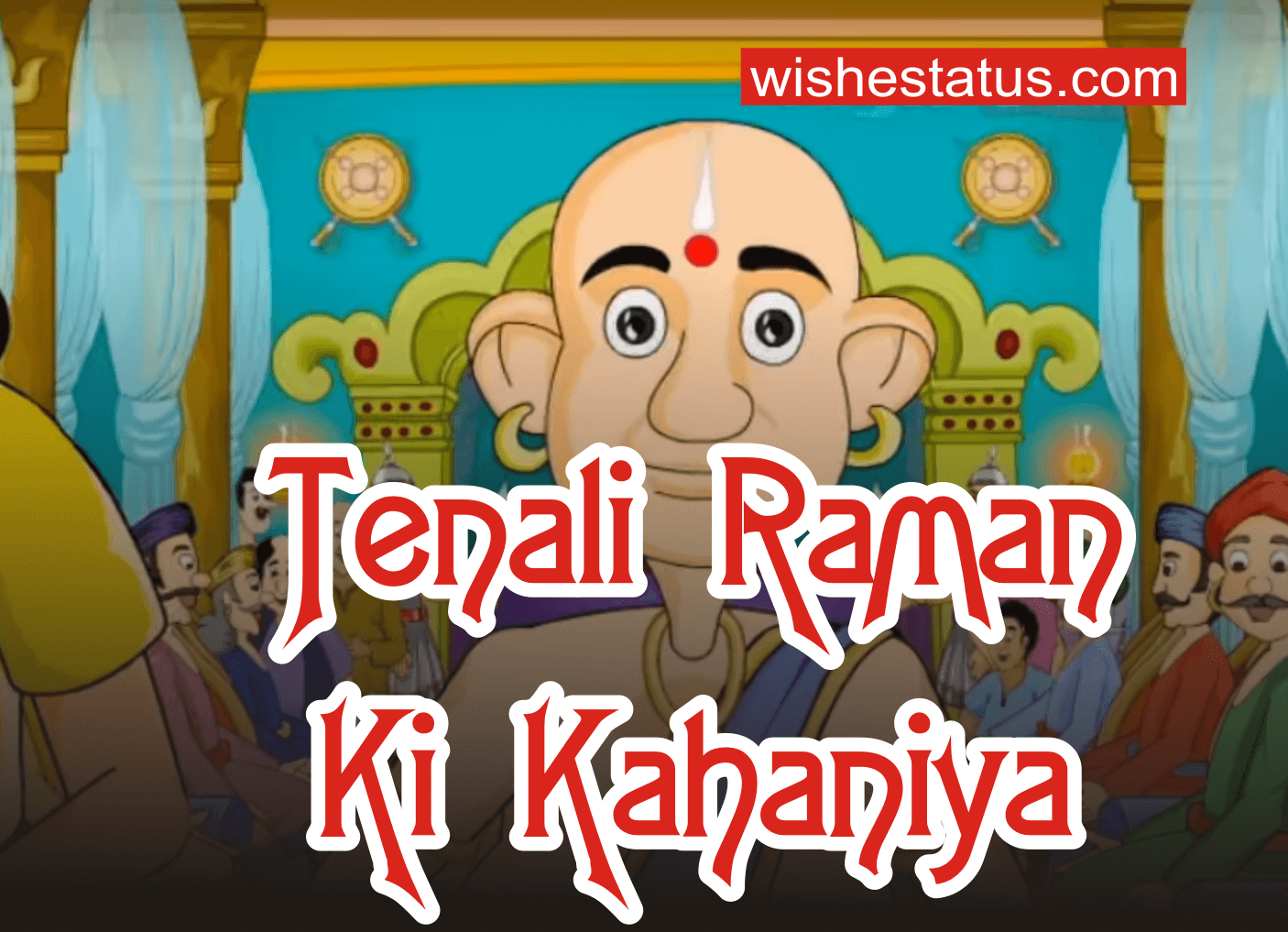 tenali-raman-stories-in-hindi