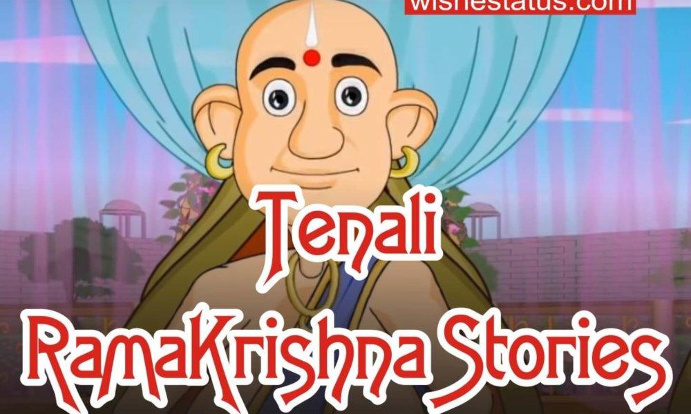 tenali-ramakrishna-stories