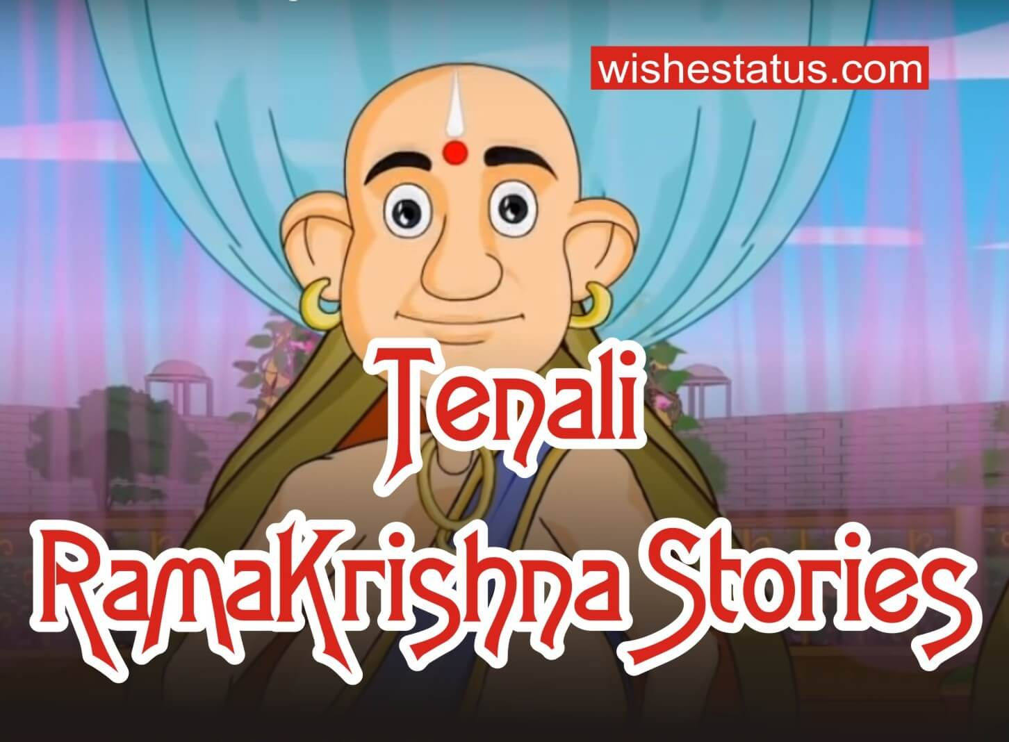 tenali-ramakrishna-stories