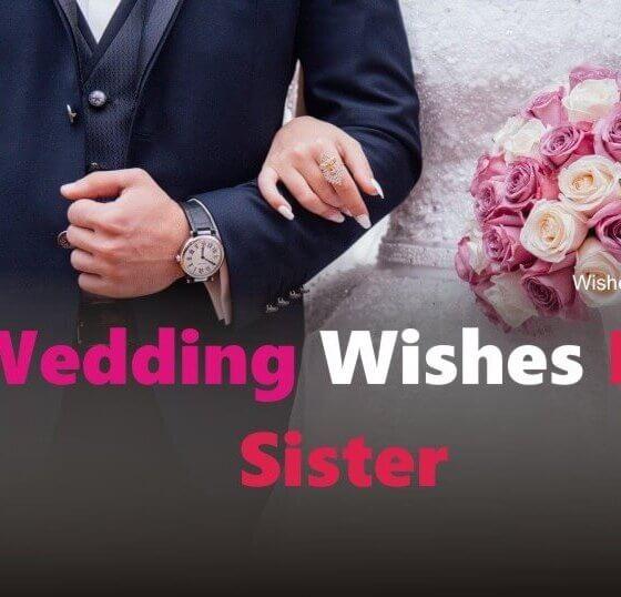 caption for sister wedding