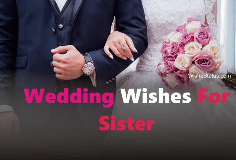 caption for sister wedding