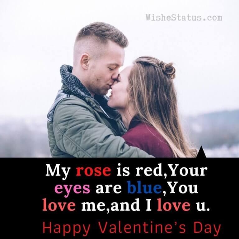 valentine day in english