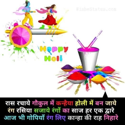 radha-krishna-holi-images-hd