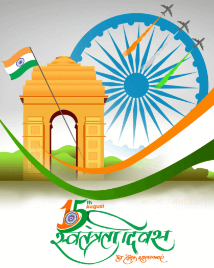 happy_Independence-day wishes
