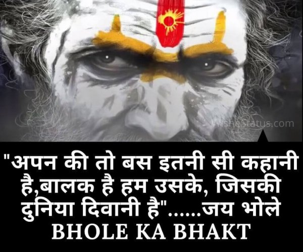 mahakal status in hindi attitude